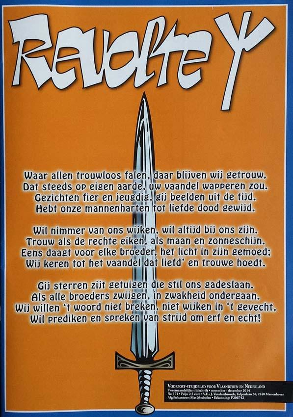 171_revolte_2014_november_december